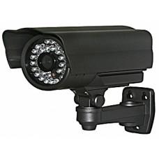 Уличная видеокамера 600 ТВЛ с ИК подсветкой LVIR-5021/012