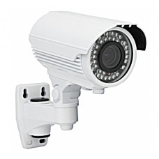 Уличная видеокамера 700 ТВЛ LVIR-7040/012 VF
